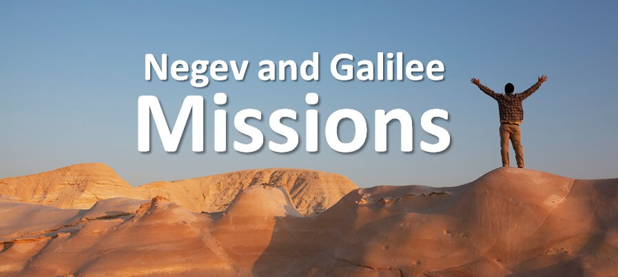 October – a Month of Missions