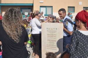 From Western Australia to the Negev; When Communities Collide